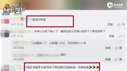 视频:网曝高情商影帝喜得贵子,网友纷纷猜测是黄渤