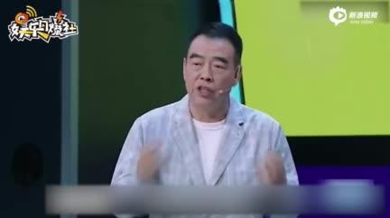 视频:《演员请就位》陈凯歌金句频出 剖析表演对演员评价中肯