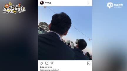 视频:梁铉锡晒照参加权志龙姐姐婚礼 被痛斥:放过GD吧