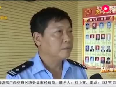 安徽:大客车上路 驾驶员竟只有14岁