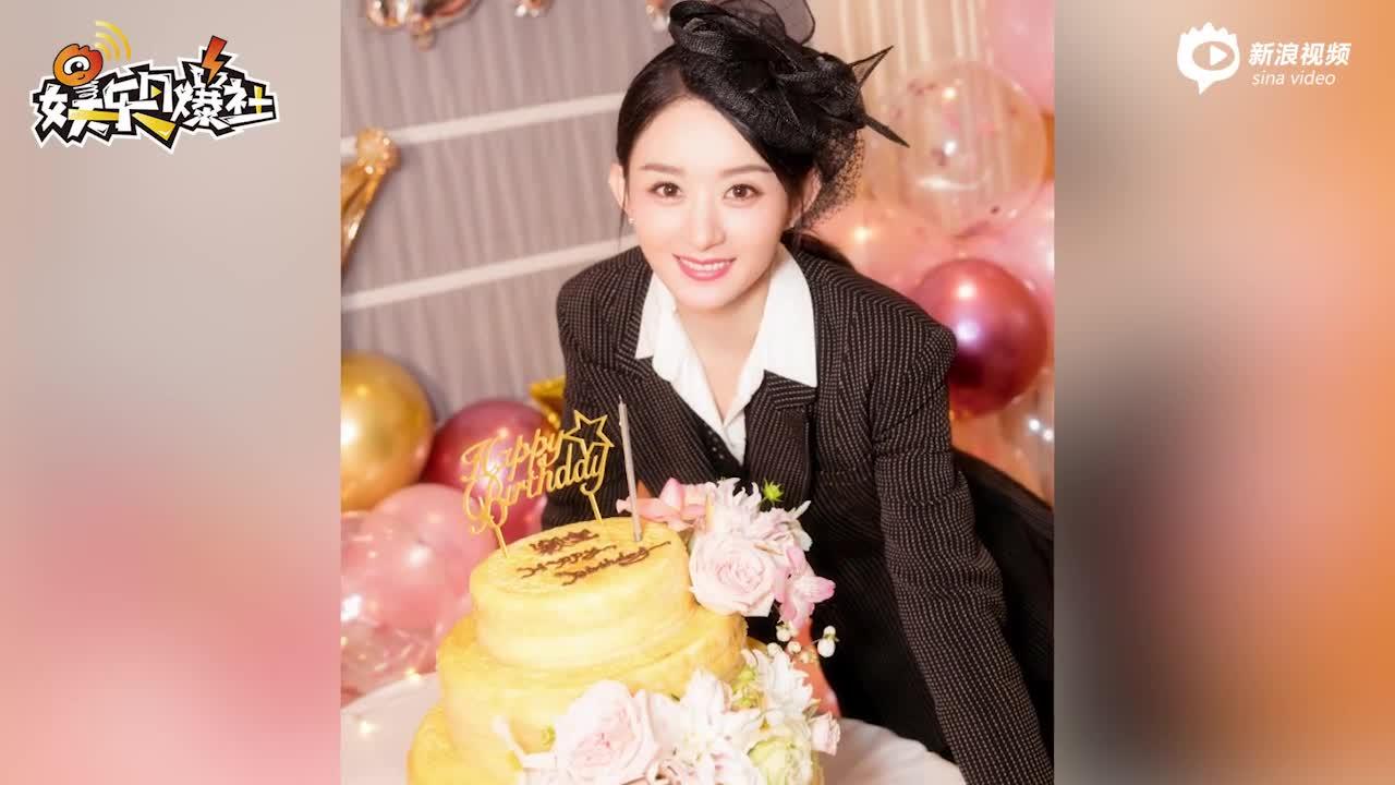 视频:赵丽颖32岁庆生照曝光 双手合十许愿对镜浅笑