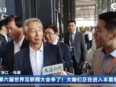 中国工程院院士倪光南谈5G:带来的改变是不可预料的