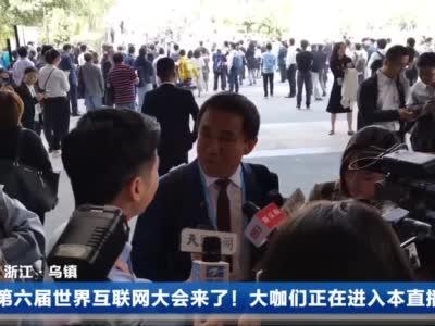 东华软件董事长薛向东谈5G未来布局和应用