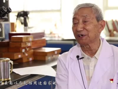 吉林快3的87期开奖号码,70人献礼70年:对话云南省寄生虫病防治所蚊虫分类专家董学书