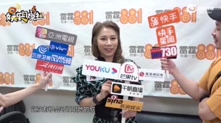 视频:彭家丽翻唱林忆莲歌曲压力大  邀王祖蓝合唱巫启贤写新歌