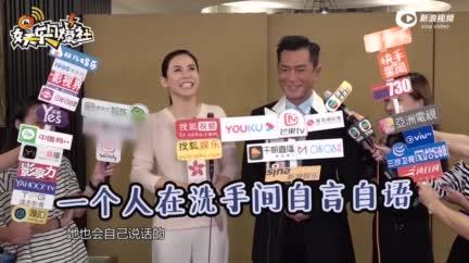 视频:曝宣萱片场话很多  古天乐恭喜林峰结婚