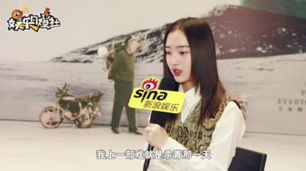 视频:新浪三分pk拾人工计划软件手机版下载,娱乐对话邓恩熙