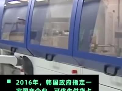 因质检不合格韩国护照用日本芯片 韩媒:只能用着了