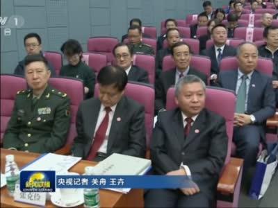 视频丨中国科学院建院70周年庆祝大会在京举行