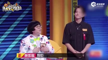 视频:颜如晶终于挑战恋爱题!母胎solo辩论戳泪点