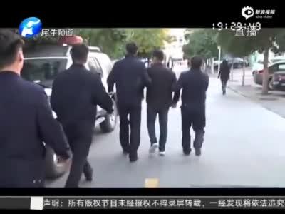 湖北快3下注方法注册_郑州警方抓捕传销团伙