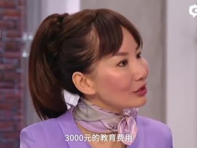 携程CEO孙洁:携程支付女性高管冻卵费用 中国唯一