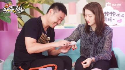 视频:杨千嬅丁子高帅气出街 凌潇肃为唐一菲烤肉变花脸