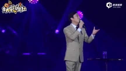 """视频:费玉清""""告别演唱会""""感性表白粉丝 你们就是我的知音"""