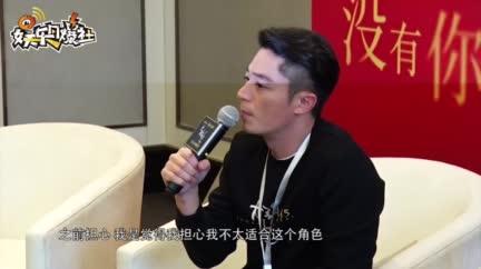 视频:霍建华称《大约在冬季》最满意  韩寒惊喜助阵上海路演