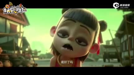 视频:《五维记忆》诉《哪吒》侵权北京知产法院受理