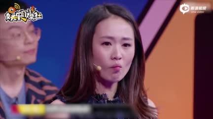 """视频:《奇葩说6》罗振宇送""""保命符""""复活许吉如"""