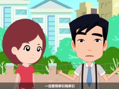 石嘴山市的动漫视频第三集: 文明养犬