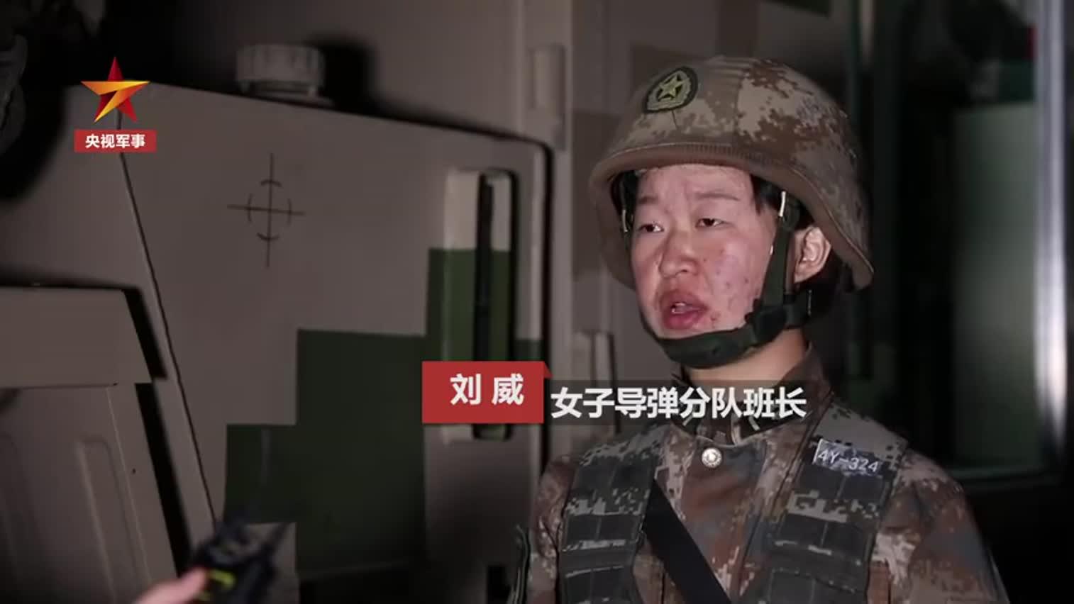 视频-20岁开车发导弹的女生是啥样?看看这群女兵