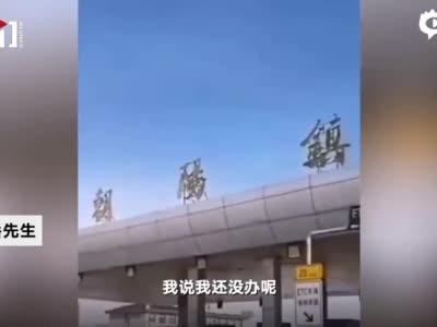 吉林高速非ETC不能通过致拥堵 官方:已恢复通行