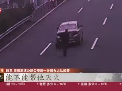 山东省第八届家电消费节新闻发布会在济南举行