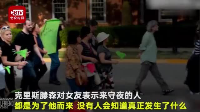 视频:凶手曾现场听章莹颖男友唱相思歌曲 之后淡定