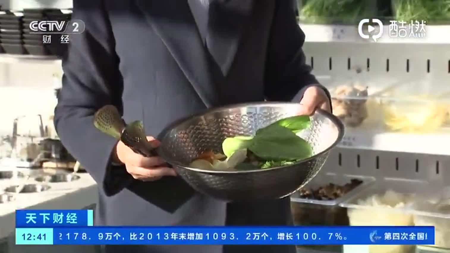 视频-中国麻辣烫在韩受欢迎:韩国餐饮业寒冬 中餐