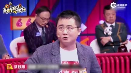 视频:《奇葩说6》杨奇函被淘汰 他竟是本期全场MVP?