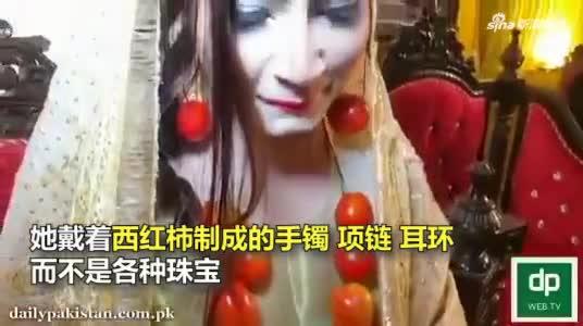 视频-巴基斯坦西红柿涨价 新娘戴西红柿首饰替代黄