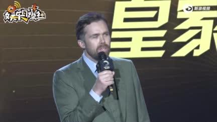 視頻:秘密影院亞洲升級版抵滬 《007大戰皇家賭場》震撼開演