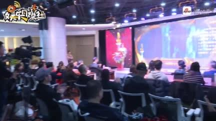 視頻:金相冊紀錄片大賽揭曉 《我的爺爺奶奶》獲評委會大獎