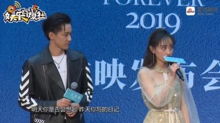 視頻:《一生有你》首映玩轉民謠串燒  黃婷婷透視裙養眼ONER歌聲驚艷