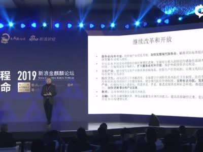 清华大学国家金融研究院院长、IMF前副总裁朱民