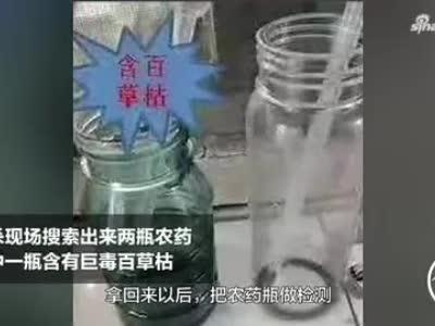 留下遗书和千元现金 南阳59岁医生喝农药身亡