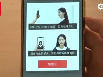 """5000多张人脸照标价10元!你的脸,可能正被贱卖!多款App在下""""黑手"""",快自查手机→ (1)"""