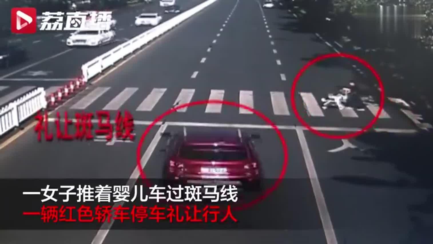 视频:前车礼让行人遭后车追尾 女子和婴儿车被撞飞