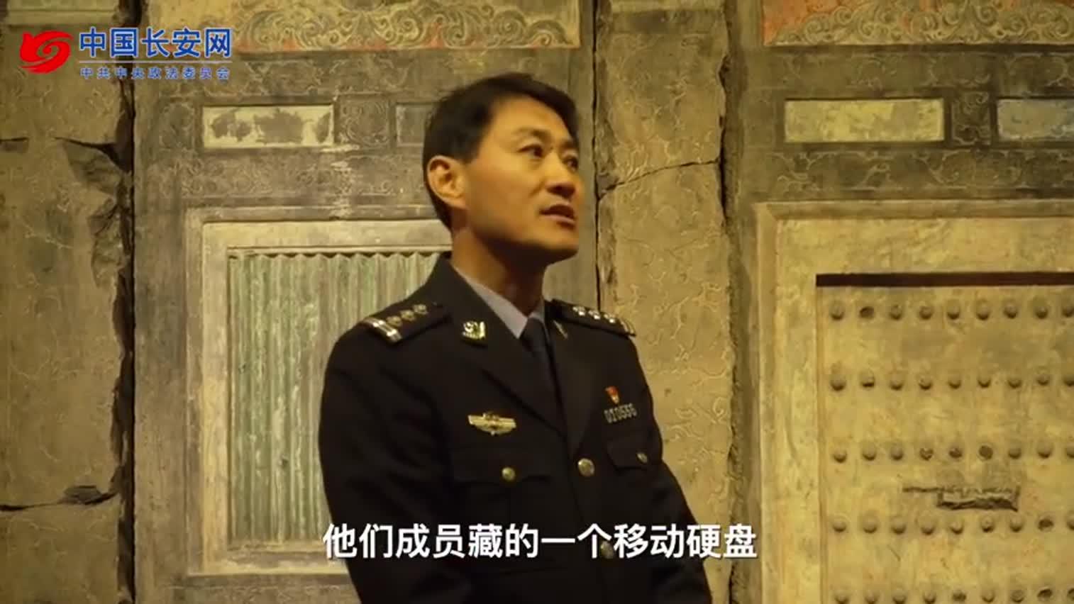 视频:警察耗时4年追回国家宝藏 对方无条件归还