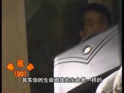 """身负7条人命的""""女魔""""劳荣枝落网 20年前枪战视频曝光"""