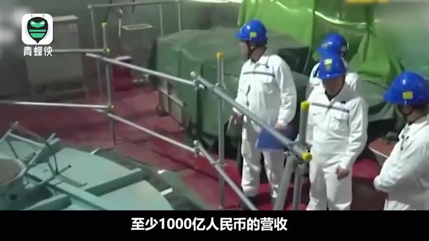 视频-台湾榨菜哥再夸大陆核电:一座赚1000亿