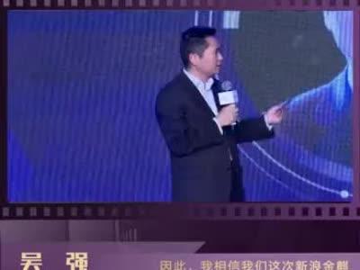 <b>视频|同花顺吴强:金麒麟分析师评选助力卖方研究发展</b>