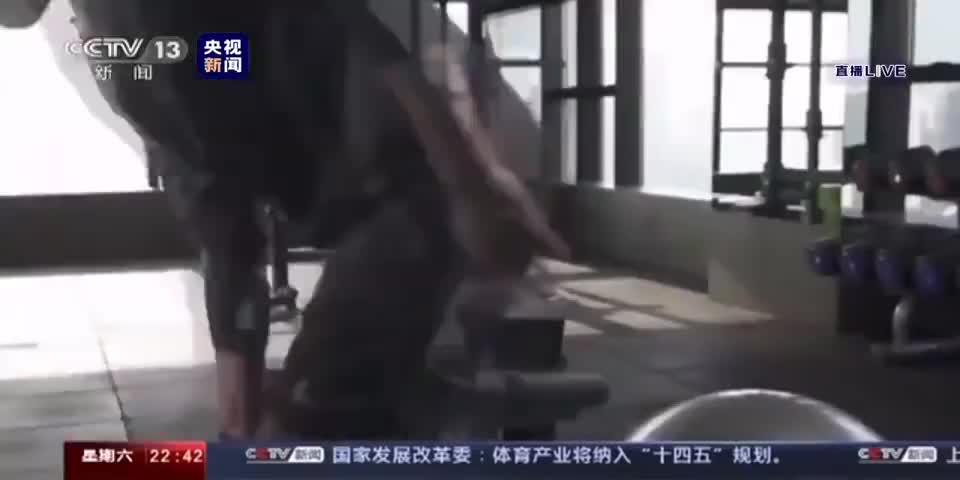 视频-央视报道高以翔去世事件:生命的警示