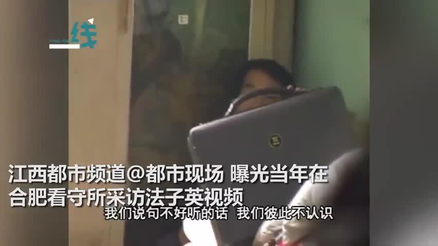 视频-劳荣枝男友20年前采访曝光:杀人不是我的目