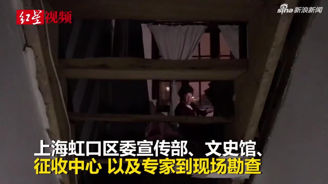 视频-6旬老太毗邻鲁迅故居的家疑遭强拆 官方:法