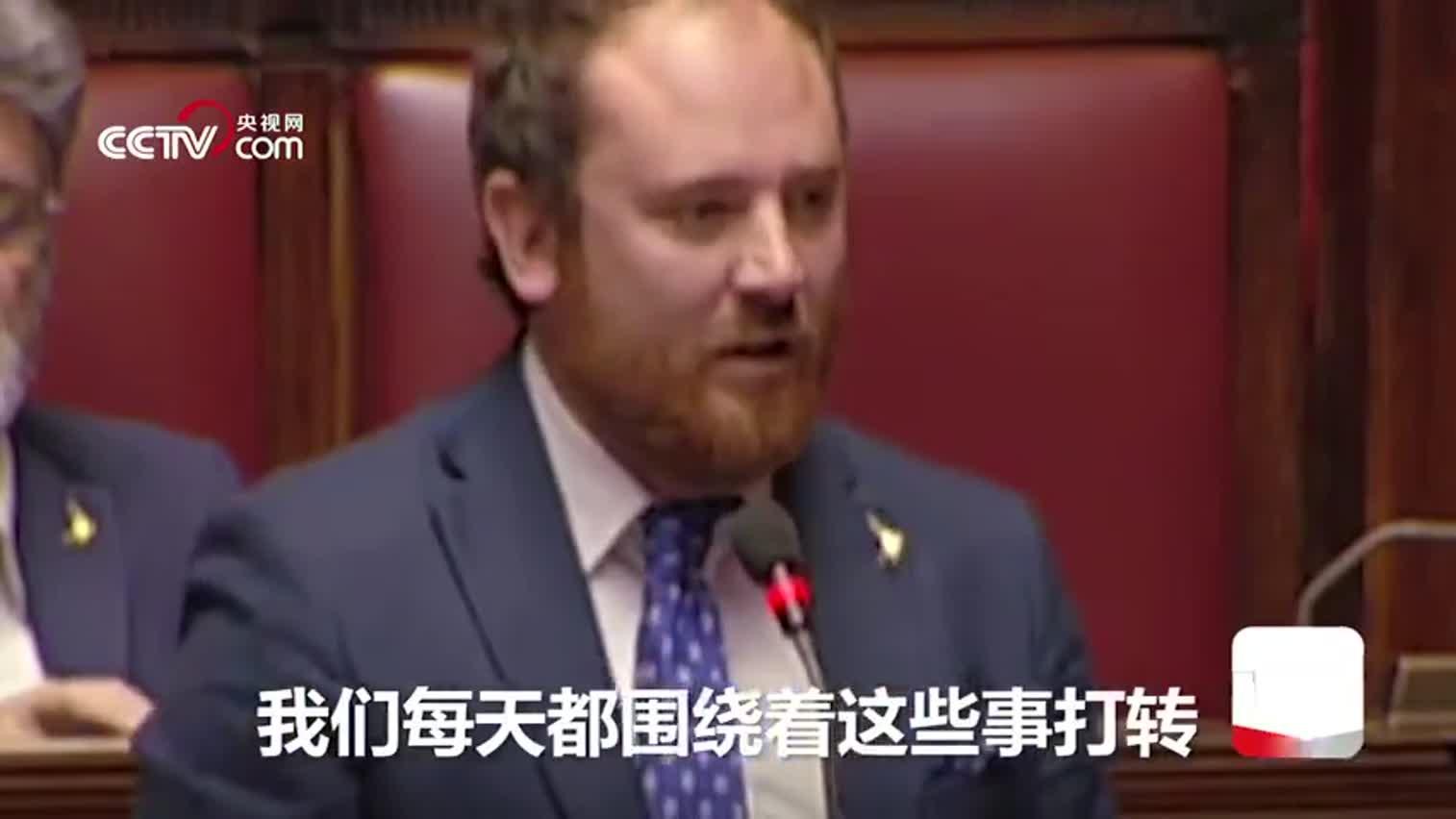 视频-意大利议会现场议员求婚 议长一脸严肃:不合