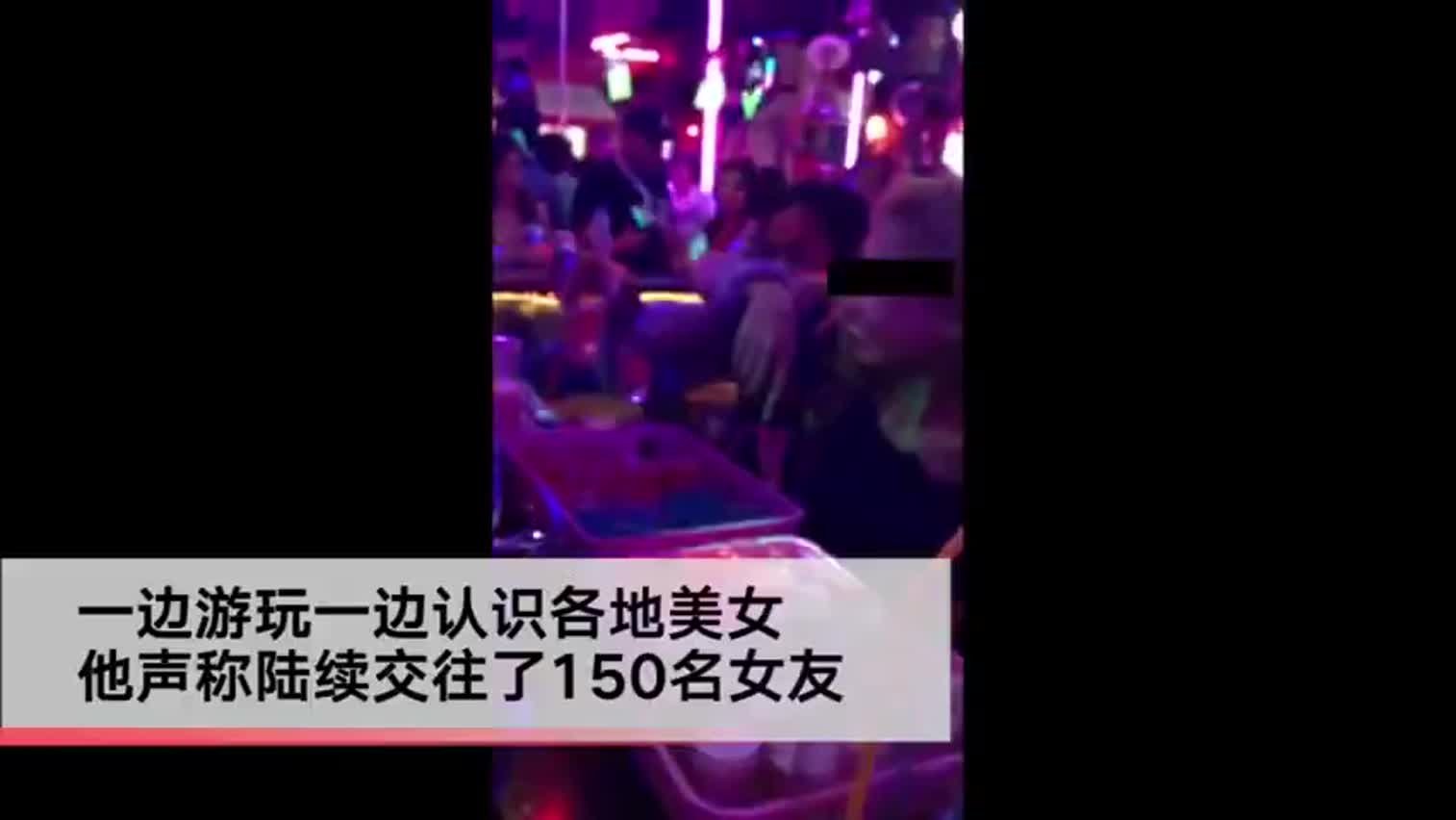 视频|小伙买彩票中910多万 环游世界交往150