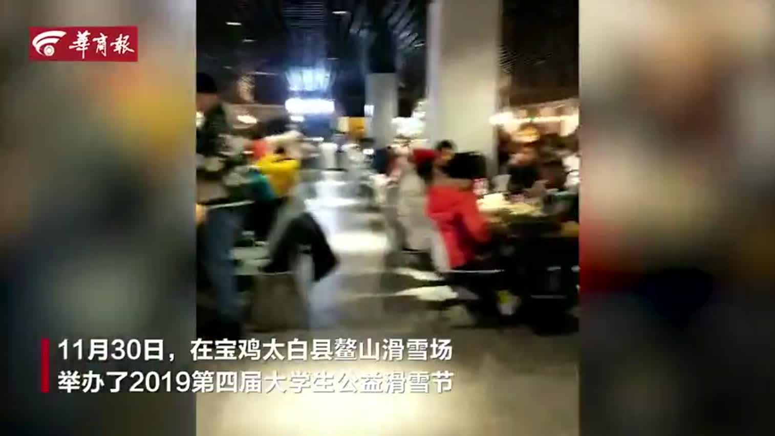 视频|因大雪封路 陕西740余名大学生被滞留滑雪