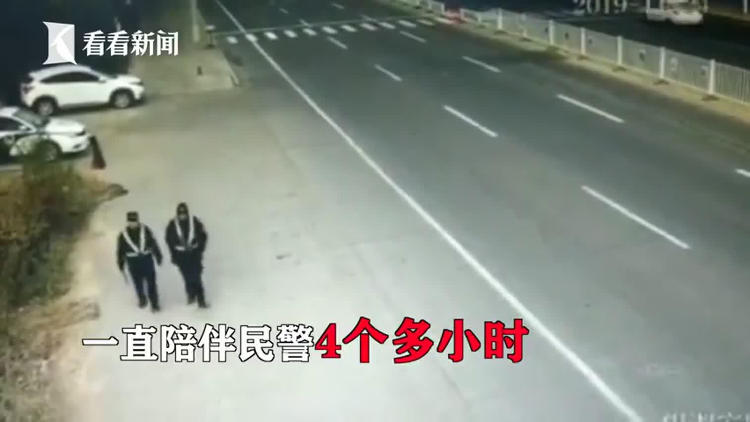 视频-执勤民警长得像爸爸 小女孩陪伴巡逻4小时