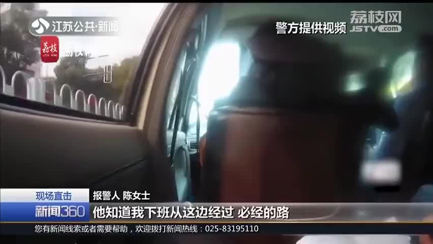 视频|白天单位闹事晚上踢门!男子离婚后屡屡骚扰前