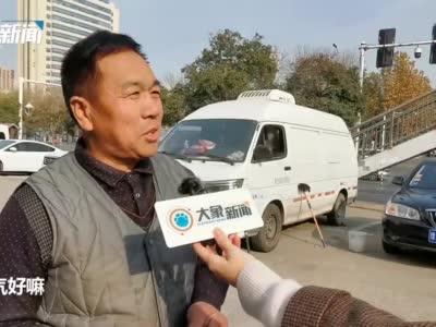 市民:郑州天气这么好,别限行了!这事儿您怎么看?