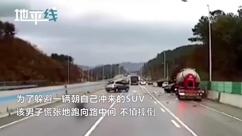 视频-20多辆车打滑连环相撞 男子高速上绝望躲闪